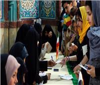 «البعد عن الإيمان».. سبب إقصاء مرشحين من الانتخابات التشريعية الإيرانية