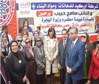 وزيرة الهجرة تشارك أعضاء «القومي للمرأة» بالغربية صورة تذكارية