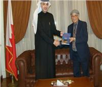 «الجودر» يستقبل أول سفير للبحرين لدىمصر
