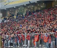 الأمن يوافق على حضور 30 ألف مشجع بمباراة الأهلي وصن داونز في ستاد القاهرة