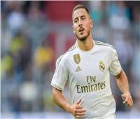 «هازارد» يغيب عن ريال مدريد ثلاثة أسابيع للإصابة