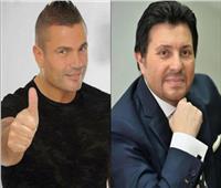 هاني شاكر يهنئ عمرو دياب بالألبوم الجديد: «بشكرك على الأغاني الحلوة»