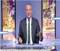 أحمد موسى عن ألبوم عمرو دياب الجديد: يرتقي بالذوق العام