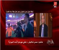 فيديو| حسن شاكوش يشرح ملابسات حفلة ستاد القاهرة