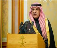 الرياض تستضيف الملتقى التعريفي الأول للجنة الإعلام بمجموعة العشرين