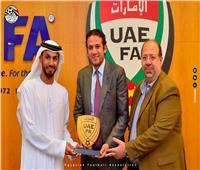 محمد فضل في الاتحاد الإماراتي لكرة القدم