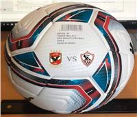 صور| شاهد الكرة الرسمية للسوبر بين الأهلي والزمالك
