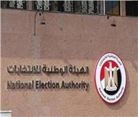 الثلاثاء  إعلان نتائج المرحلة الأولى من الانتخابات التكميلية بالجيزة أول وملوي