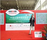 بسبب الكورونا .. تأجيل أكبر معرض سياحي في الصين لسبتمبر 2020