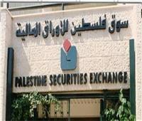 البورصة الفلسطينية تغلق تداولاتها على ارتفاع بنسبة 0.30 %