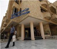 مؤشر البورصة العراقية يغلق على ارتفاع بنسبة 0.20 %