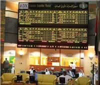 2.8 مليار درهم مكاسب الأسهم الإماراتية في جلسة منتصف الأسبوع