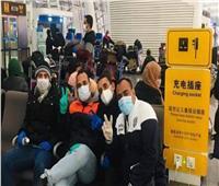 بالفيديو.. «الصحة» تكشف الحالة النهائية للمصريين العائدين من الصين