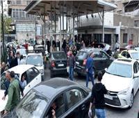 أصحاب محطات الوقود في لبنان يلوحون بالإضراب