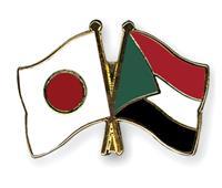 السودان يتطلع إلى تطوير علاقاته مع اليابان