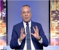 فيديو| أحمد موسى عن ألبوم عمرو دياب: «سلك ودانك واسمع»