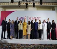 التعاون الدولي تشارك في إطلاق مبادرة تمكين رائدات الأعمال في الشرق الأوسط وشمال إفريقيا