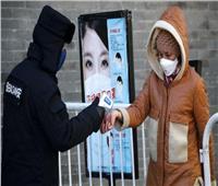 تراجع عدد الإصابات بفيروس كورونا في الصين