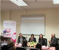 إطلاق مبادرة «سيدات مصر» لتخفيض مدة قوائم الانتظار بمستشفى بهية