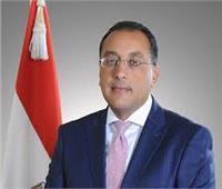 رئيس الوزراء يلتقى وفد مجلس أمناء الجامعة الأمريكية فى القاهرة