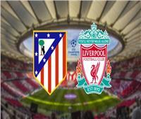 بث مباشر| مباراة أتلتيكو مدريد وليفربول في دوري الأبطال