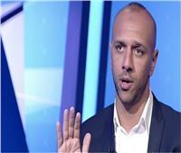 إينو: شجعت الزمالك أمام الترجي.. وأتمنى فوز الأهلي بالسوبر