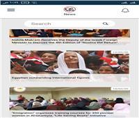 «الهجرة» تطلق أول تطبيق إليكتروني للمصريين بالخارج «كلم مصر»
