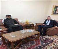 سفير البحرين بالقاهرة يلتقي مندوب مصر لدى الجامعة العربية