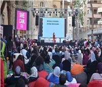 انطلاق ملتقى رائدات الأعمال بمشاركة 6000 سيدة 7 مارس