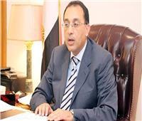 مجلس الوزراء يستعرض أهم مؤشرات الاقتصاد المصري خلال 2019/2020