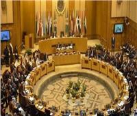الجامعة العربية تتابع تنفيذ اتفاقية تحرير التجارة في الخدمات بين الدول العربية
