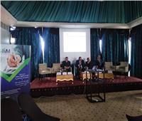 انطلاق ندوة «المعايير الدولية لإعداد التقارير المالية»