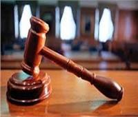 21 أبريل.. الحكم على المتهمين بتزوير محررات رسمية لتهريب بضائع من الجمارك