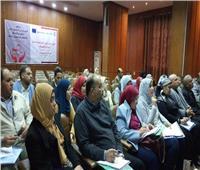 المنوفية: ختام فعاليات ورشة عمل تدريب أعضاء لجان حماية الطفل
