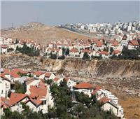 فلسطين: التوسع الاستيطاني شمال القدس دليل فشل المجتمع الدولي في حماية حل الدولتين