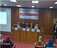 """""""إدارة التمريض"""" بجامعة المنيا يختتم فعاليات مؤتمره السنوي الأول"""