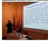 معهد ثيربانتس يعقد ندوة عن أعمال «كافافيس» و«دي بييدما»