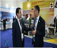 فيديو| رئيس «شل»: نساعد في رسم ملامح مستقبل الطاقة في مصر والعالم