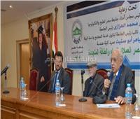 جامعة مصرتنظم ورشة عمل عن «المياه والطاقة» وتعرض ابتكارات طلاب الهندسة