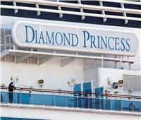 """موسكو: إصابة مواطنين روسيين من ركاب السفينة """"دايموند برنسيس"""" بكورونا"""