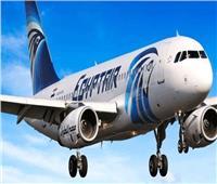 عاجل| مصر للطيران تستأنف رحلاتها إلى الصين 27 فبراير