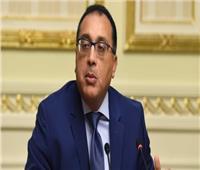 رئيس الوزراء يصدر عدداً من قرارات المنفعة لمشروعات خدمية بالمحافظات