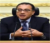 رئيس الوزراء يُتابع إجراءات تنمية قدرات العاملين بالجهاز الإداري للدولة