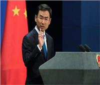 الصين تفند اتهامات (بومبيو) بشأن تقييدها حرية التعبير