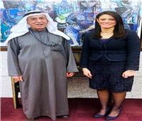 المشاط: تعميق التعاون مع الصندوق العربي للإنماء