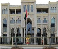 السفارة المصرية في أبوظبي تتابع ترتيبات مباراة السوبر المصري