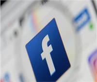 ضبط عاطل يروج لزواج القاصرات عرفياً عبر «الفيس بوك»