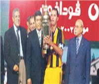 السوبر المصري| حدث بالفعل.. بطل السوبر فريق من «الدرجة الثانية»