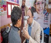 فيديو| صندوق تحيا مصر: توقيع الكشف على 700 ألف تلميذ بمبادرة «نور حياة»