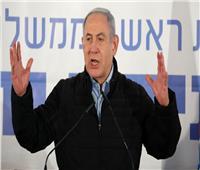 إعلان استيطاني.. قرار نتنياهو ببناء آلاف المستوطنات في القدس الشرقية المحتلة